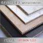 石纹铝蜂窝板 铝蜂窝板 冲孔木纹铝蜂窝 可来图定制厂家直销