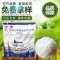 出口干粉界面剂腻子粉 三维可再分散乳胶粉 VAE粘接剂乳胶粉
